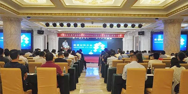 New Prospects for the Development of China's Superhard Materials Industry in 2018