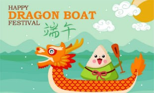 Kumthai: Holiday Notice for Dragon Boat Festival 2020